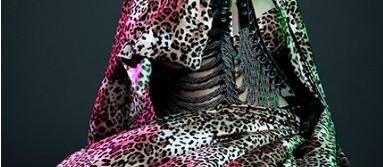 Ampara lança primeira estampa de onça-pintada certificada do mundo