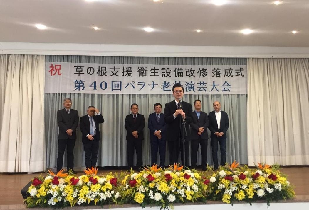 Japão doa dinheiro para reformar asilo em Maringá