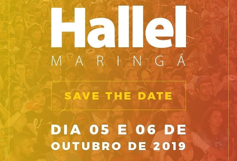 Hallel 2019 será lançado nesta quinta-feira (5) na Catedral