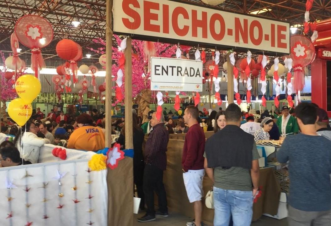 Festival Nipo-Brasileiro espera 100 mil visitantes nesta edição