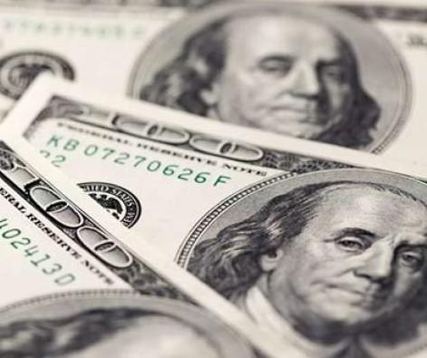Impactos do preço do dólar na economia maringaense