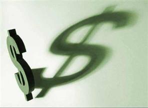 Hoje os vereadores de Maringá votam proposta de redução dos Supersalários