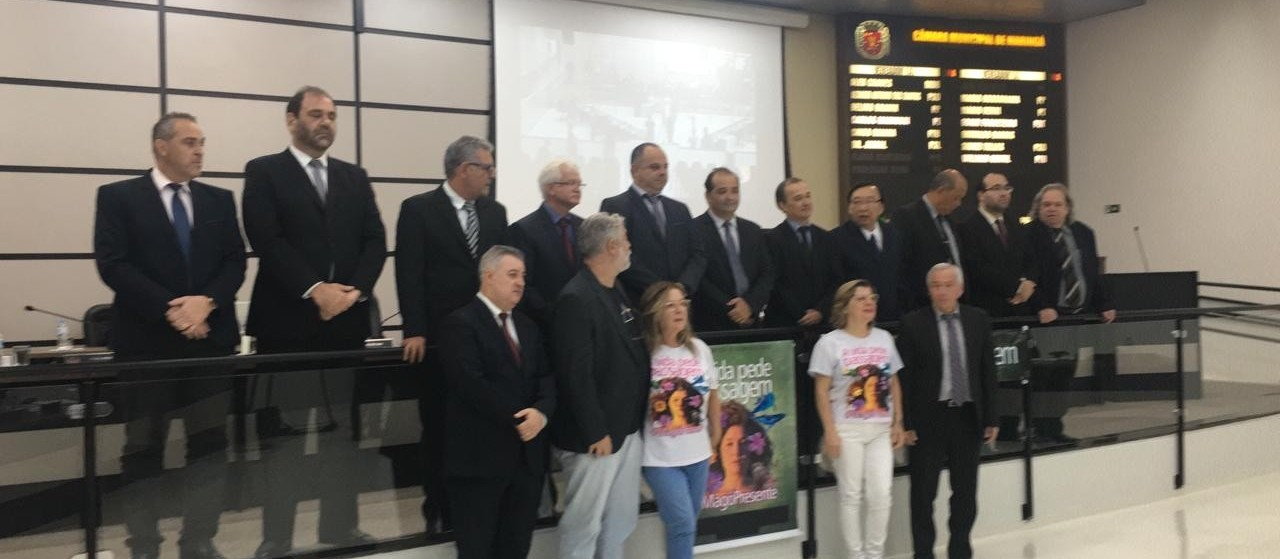 Câmara aprova projeto em homenagem à bailarina Maria Glória