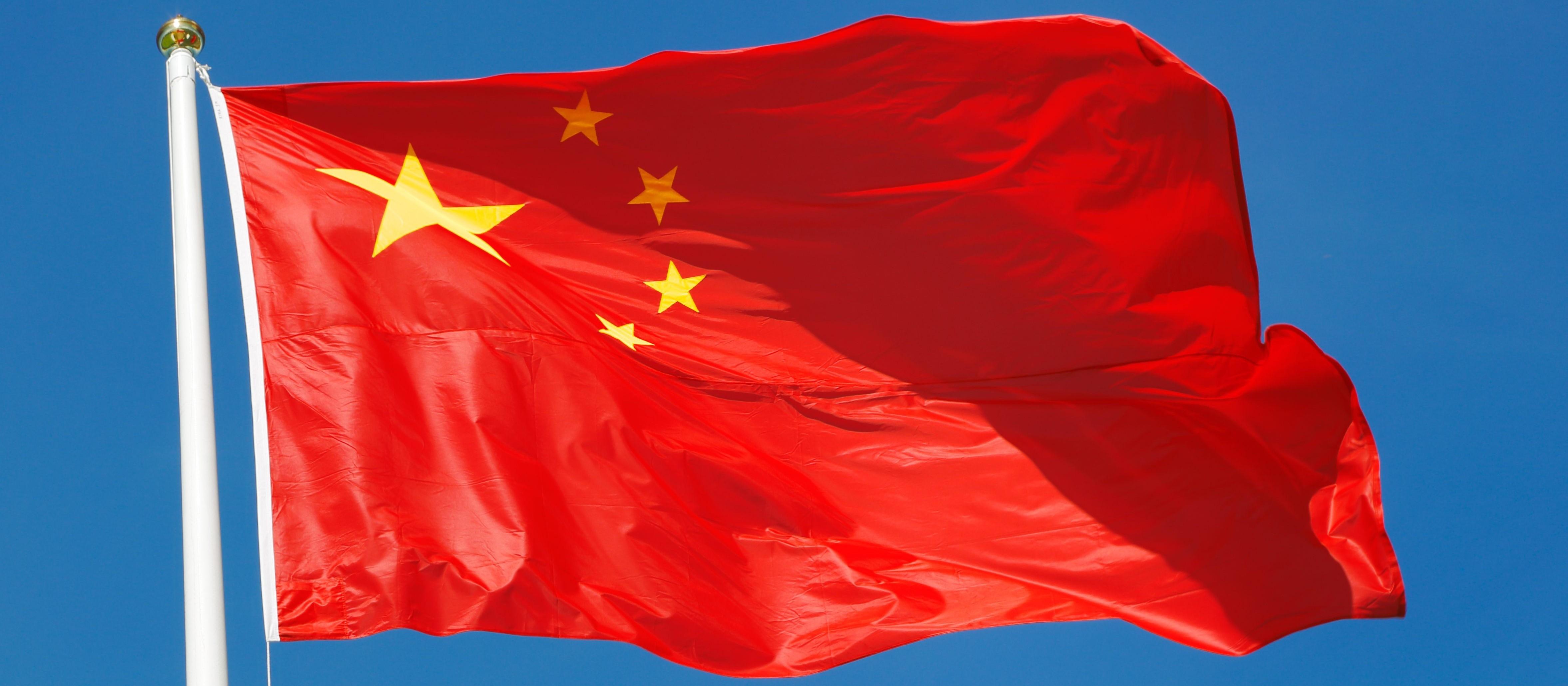 PIB da China deve ter no 1º trimestre a primeira queda em 40 anos, diz estudo