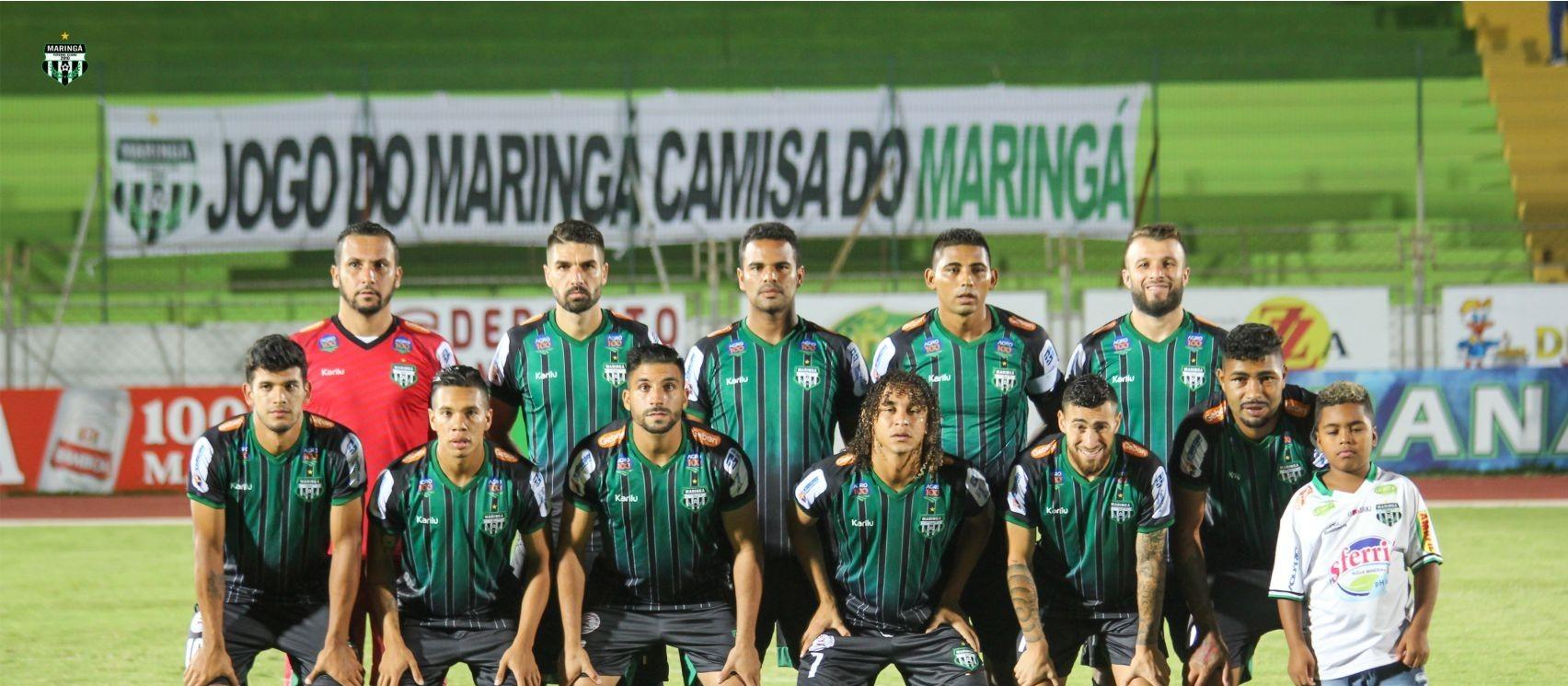 MFC estreia contra a Caldense na série D