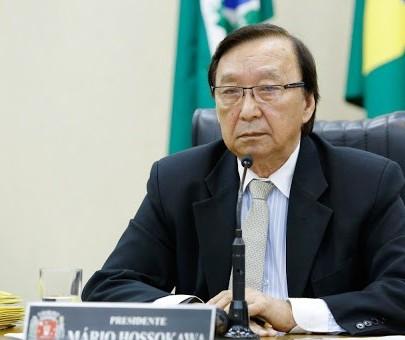 Legislativo divulga nota oficial sobre áudios que vazaram na internet