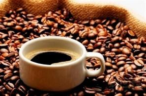 Produtor de café de Mandaguari está entre os melhores do país e participa do leilão eletrônico dos melhores cafés do Brasil